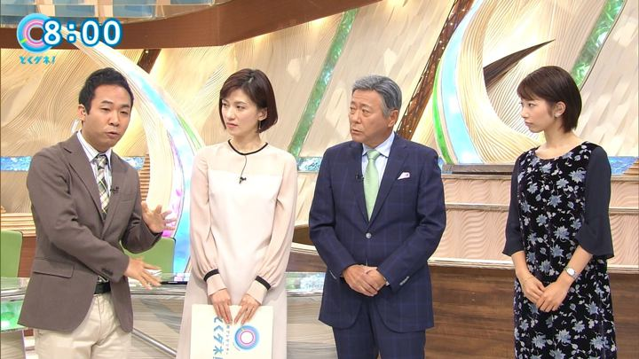 2017年11月08日海老原優香の画像04枚目