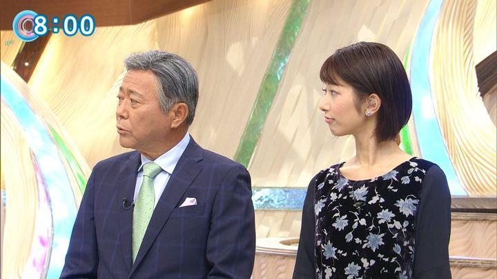 2017年11月08日海老原優香の画像06枚目