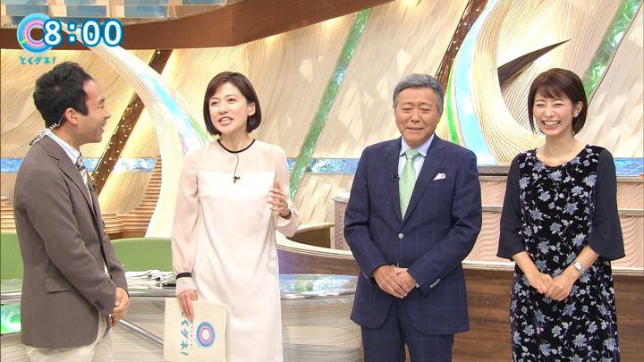 2017年11月08日海老原優香の画像07枚目