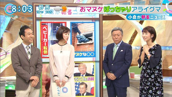 2017年11月08日海老原優香の画像13枚目