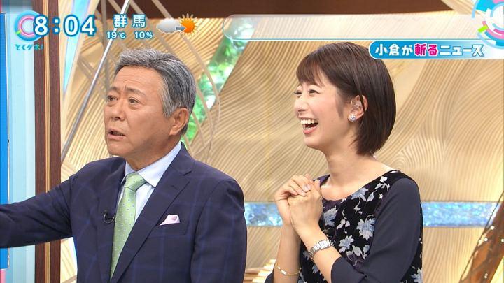 2017年11月08日海老原優香の画像14枚目