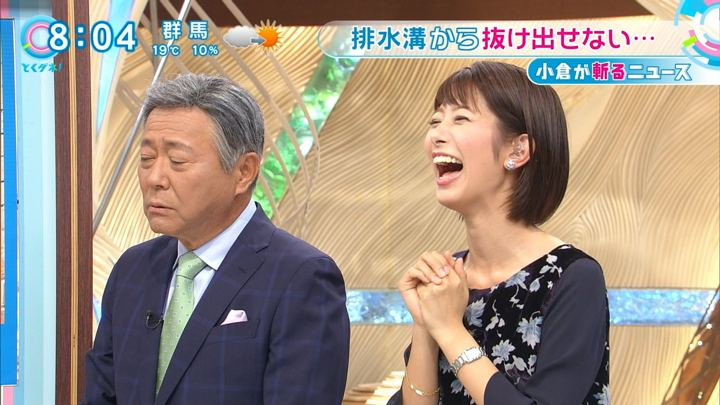 2017年11月08日海老原優香の画像15枚目