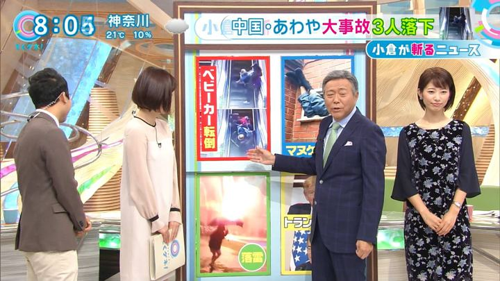 2017年11月08日海老原優香の画像16枚目