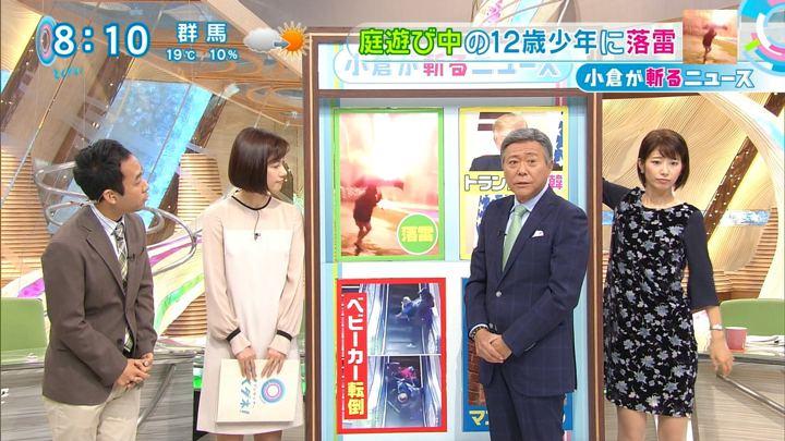 2017年11月08日海老原優香の画像18枚目