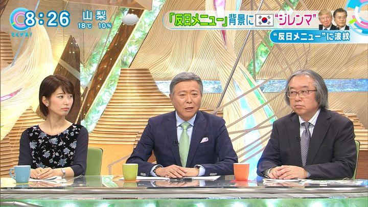 2017年11月08日海老原優香の画像21枚目