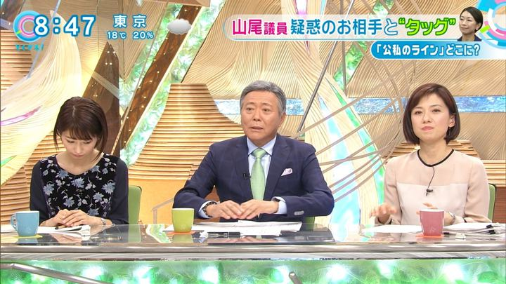 2017年11月08日海老原優香の画像23枚目
