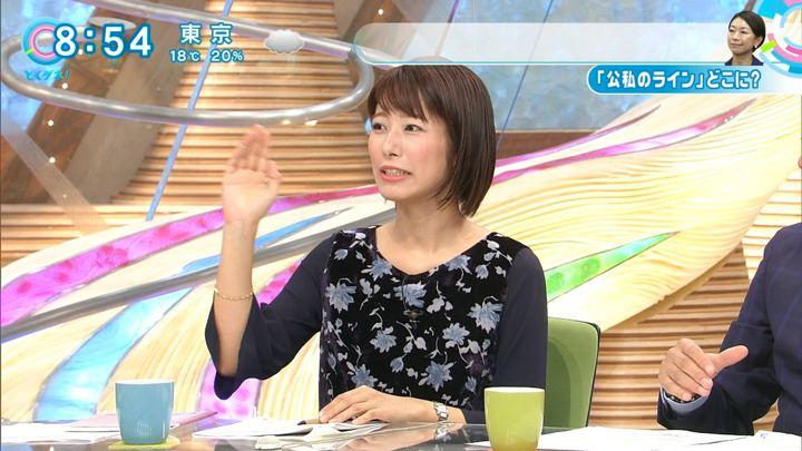 2017年11月08日海老原優香の画像25枚目