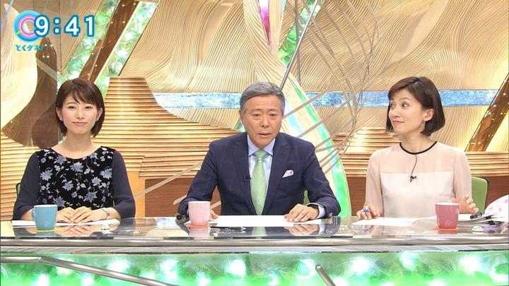 2017年11月08日海老原優香の画像32枚目