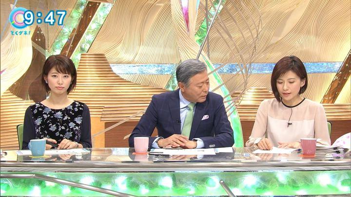 2017年11月08日海老原優香の画像40枚目