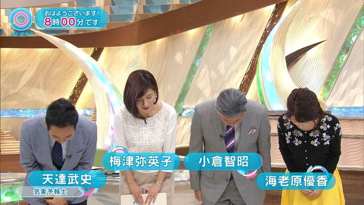 2017年11月09日海老原優香の画像03枚目