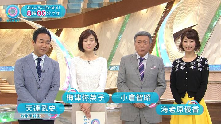 2017年11月09日海老原優香の画像04枚目