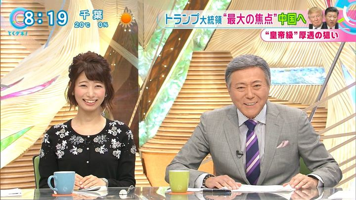 2017年11月09日海老原優香の画像10枚目
