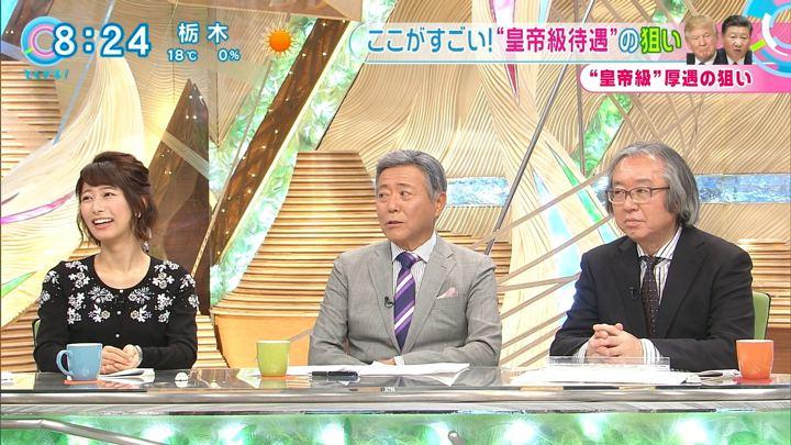 2017年11月09日海老原優香の画像11枚目