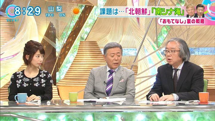 2017年11月09日海老原優香の画像13枚目