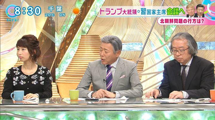 2017年11月09日海老原優香の画像14枚目