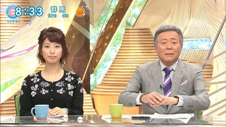 2017年11月09日海老原優香の画像15枚目