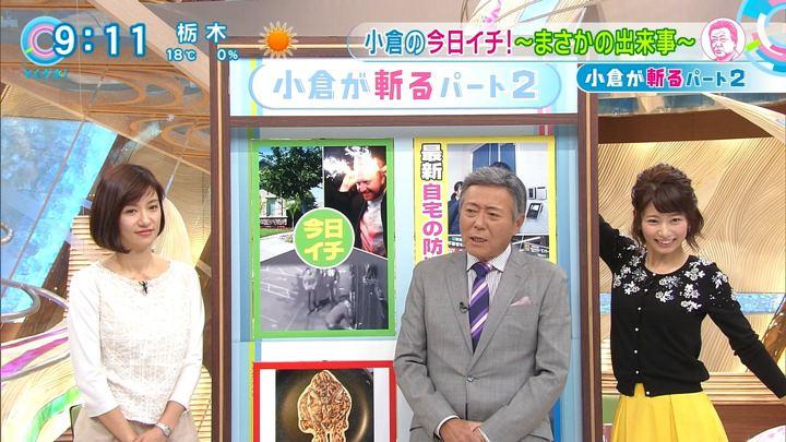 2017年11月09日海老原優香の画像21枚目