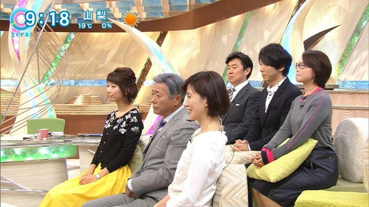 2017年11月09日海老原優香の画像23枚目