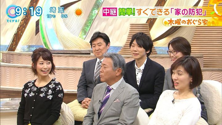2017年11月09日海老原優香の画像24枚目