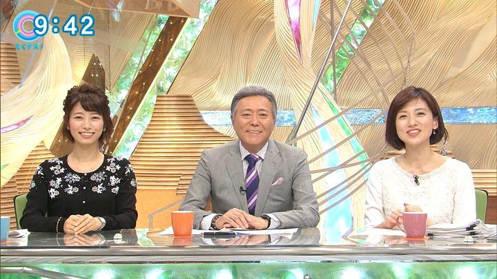 2017年11月09日海老原優香の画像29枚目