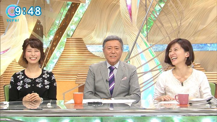 2017年11月09日海老原優香の画像31枚目