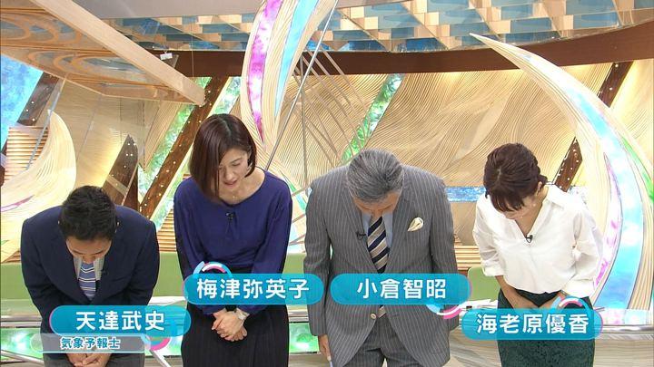 2017年11月10日海老原優香の画像02枚目