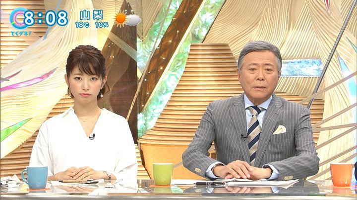 2017年11月10日海老原優香の画像06枚目