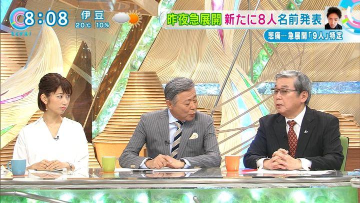 2017年11月10日海老原優香の画像08枚目