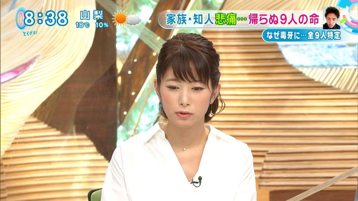 2017年11月10日海老原優香の画像20枚目