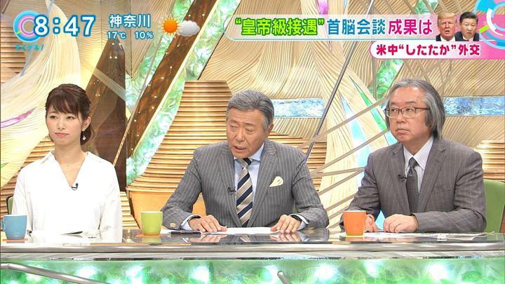 2017年11月10日海老原優香の画像22枚目