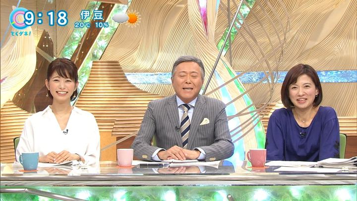 2017年11月10日海老原優香の画像26枚目