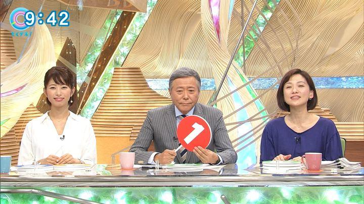 2017年11月10日海老原優香の画像29枚目