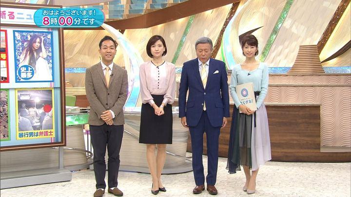2017年11月13日海老原優香の画像01枚目