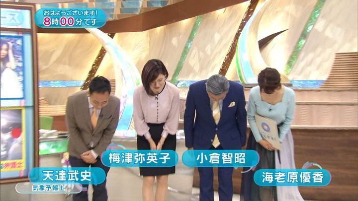 2017年11月13日海老原優香の画像02枚目