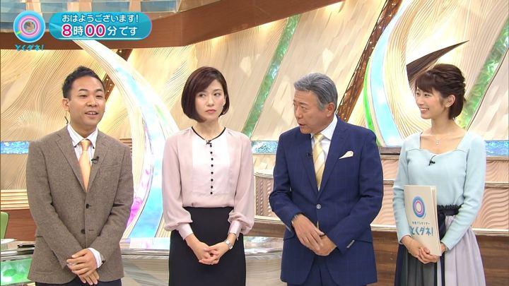 2017年11月13日海老原優香の画像04枚目