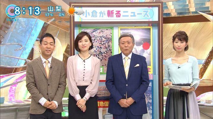 2017年11月13日海老原優香の画像10枚目
