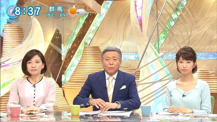 2017年11月13日海老原優香の画像12枚目