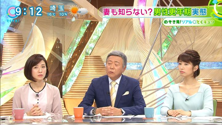 2017年11月13日海老原優香の画像15枚目