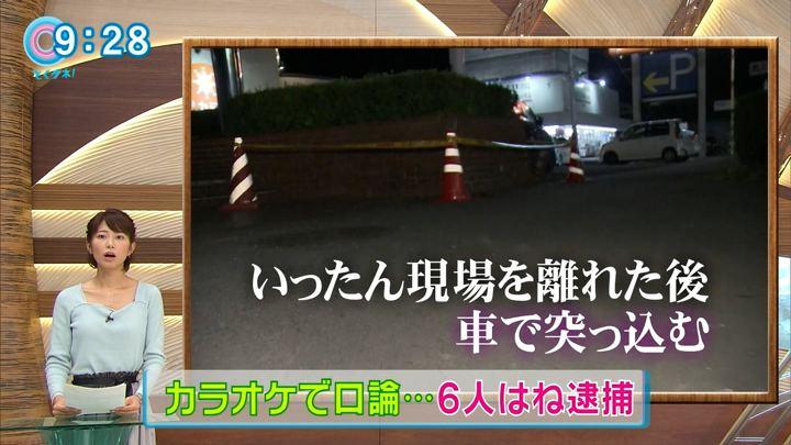 2017年11月13日海老原優香の画像19枚目