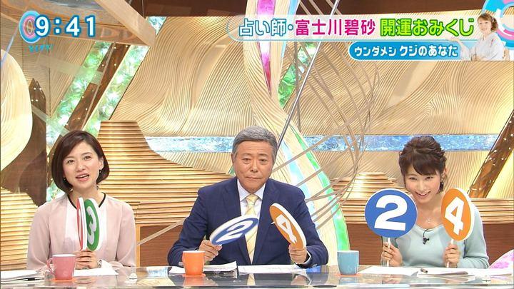 2017年11月13日海老原優香の画像29枚目