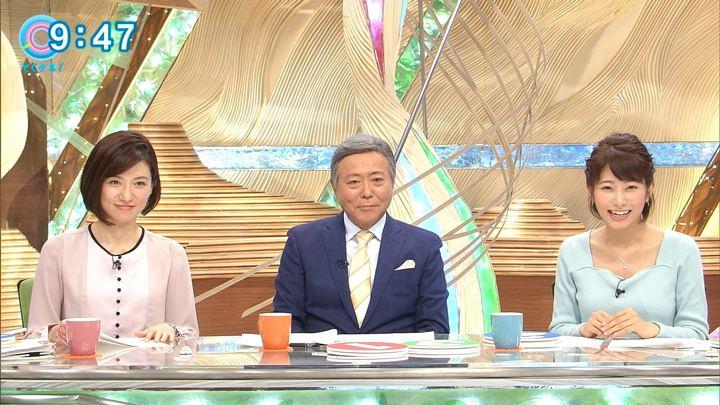 2017年11月13日海老原優香の画像31枚目
