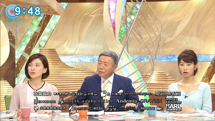 2017年11月13日海老原優香の画像32枚目