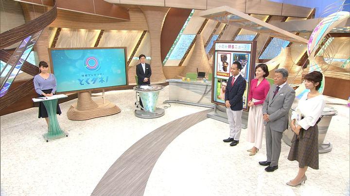 2017年11月14日海老原優香の画像01枚目