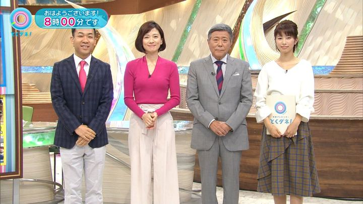2017年11月14日海老原優香の画像02枚目