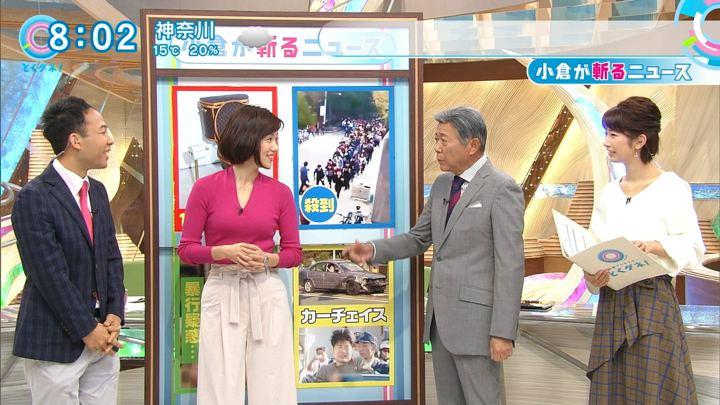 2017年11月14日海老原優香の画像04枚目