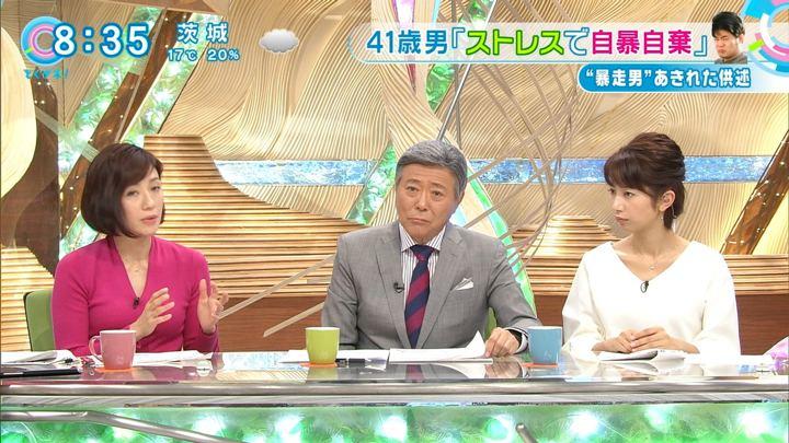 2017年11月14日海老原優香の画像07枚目