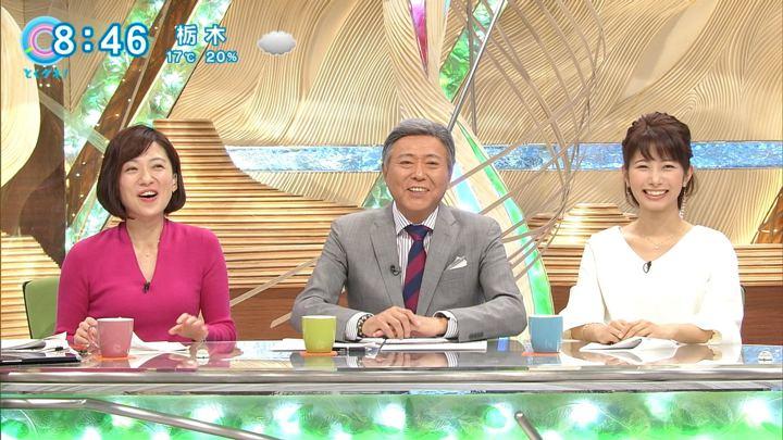 2017年11月14日海老原優香の画像09枚目
