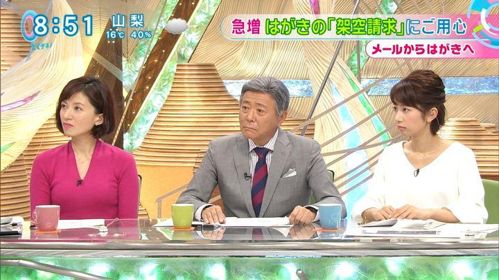 2017年11月14日海老原優香の画像10枚目
