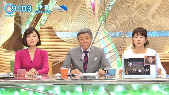 2017年11月14日海老原優香の画像12枚目