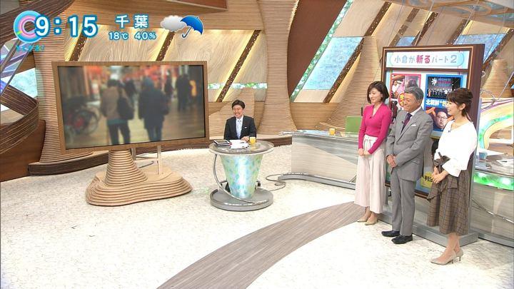 2017年11月14日海老原優香の画像17枚目